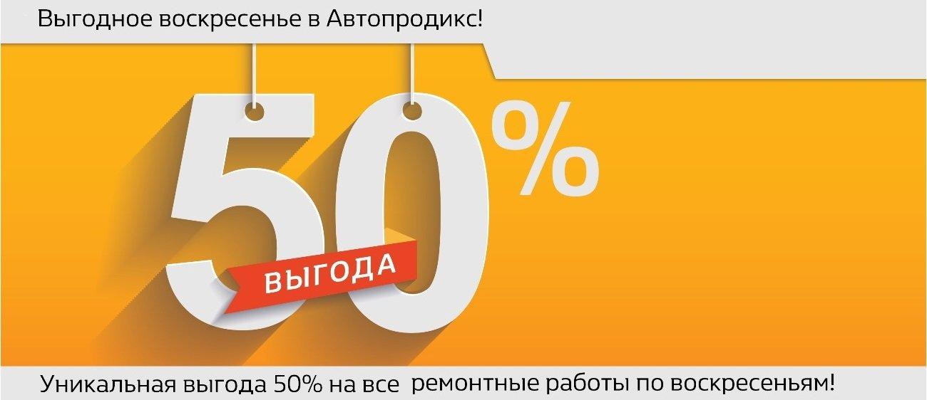 renault russia вакансии москва