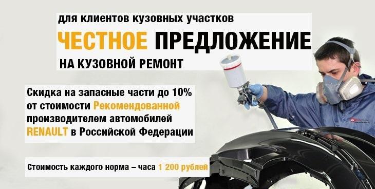 Авто стоимость на норма часов в часовой часы москве перспектива ломбард